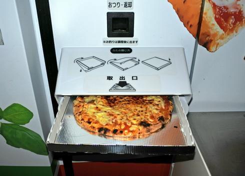 自動販売機から焼きたてピザが出てきた