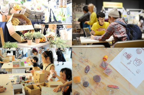 リノベーションエキスポ 写真イメージ2