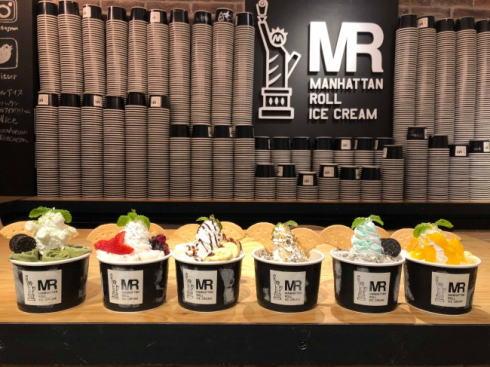 マンハッタンロールアイス 商品イメージ