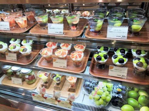 広島駅 ekie 第3期 みのりカフェ