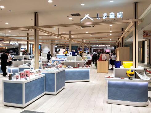 広島駅 ekie 第3期 しま商店