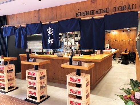 広島駅 ekie 第3期 エキエバル画像2