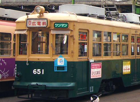 広島電鉄の路面電車 650形 651号