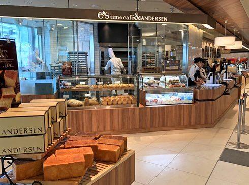 イースタイムカフェ&アンデルセン、広島駅で焼きたてパンのモーニングや「パン弁当」も