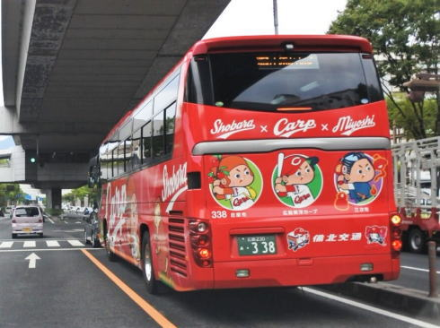 備北交通 カープラッピングバス 画像4