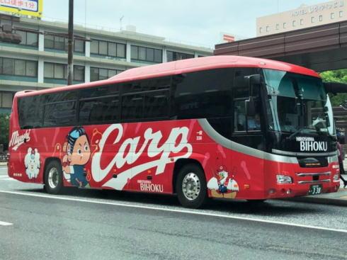 備北交通 カープバス、県北部と広島市内結ぶ真っ赤なボディ