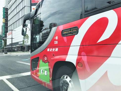 備北交通 カープラッピングバス 画像2