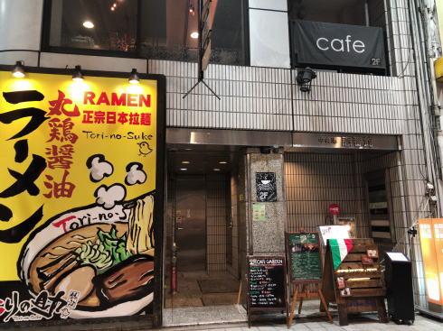 広島市 カフェガーデン+カフェラトリー 入り口