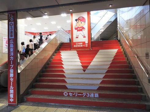 カープ優勝後の広島の様子2018 そごう広島店3