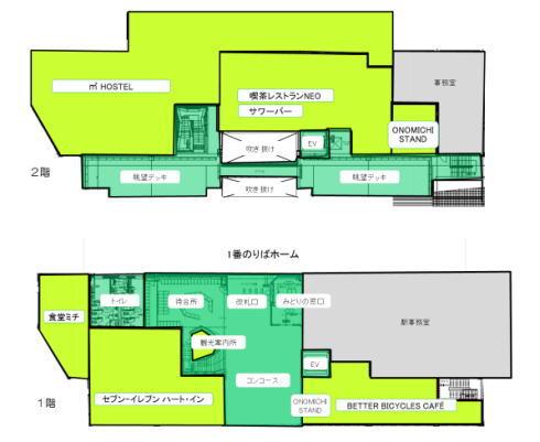 尾道駅 新駅舎フロア・店舗構成図