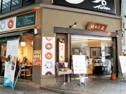 フロレスタ広島が閉店、中央通り「はち乃木」ビル内