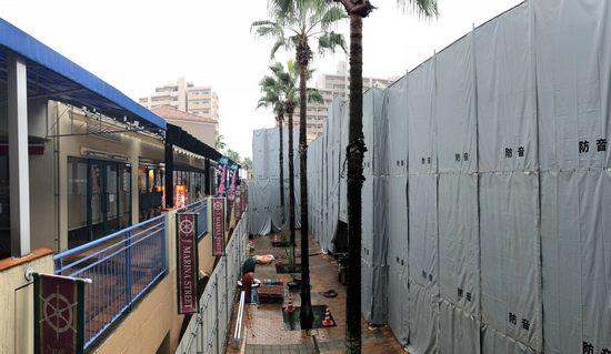 フジグランナタリー、マリナストリート西棟を解体工事で駐車場へ