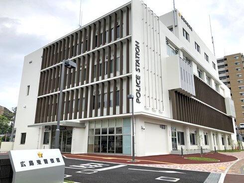 広島東警察署が二葉の里に移転、広島駅北に新ビル完成