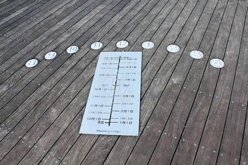 大久野島ひょっこり展望台10