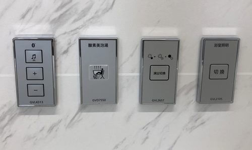宮浜温泉 イブクの最新鋭ユニットバスに美泡湯機能など