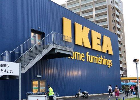 IKEA 広島に誕生、イケアが広島駅北口の土地を落札