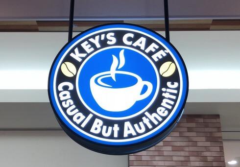 キーズカフェ 広島初出店、キーコーヒーのコーヒーソフトクリームも