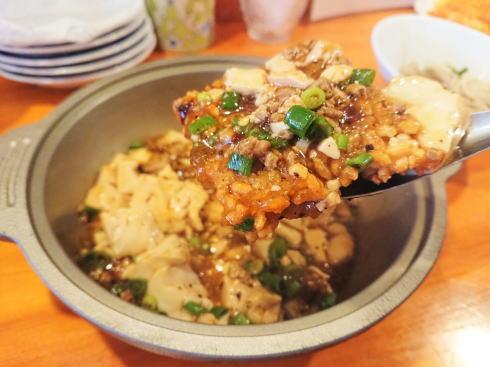 黄さんの家 マーボー豆腐おこげセット