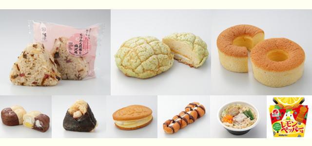 ローソンが広島・岡山・愛媛応援キャンペーン、ご当地素材使用の新商品発売