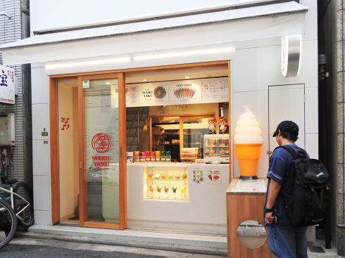 広島本通り まる焼き店舗外観