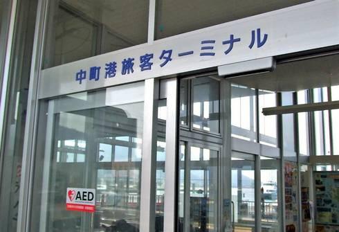 江田島中町港03
