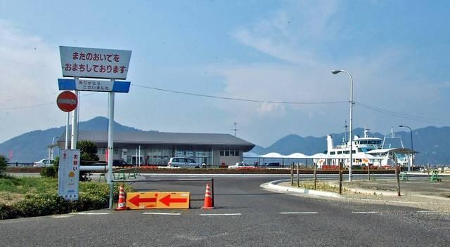 江田島中町港14