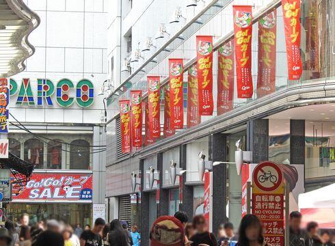 カープ優勝セール 広島パルコ