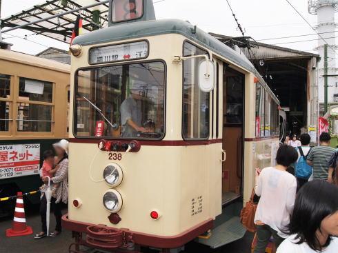 広電 ハノーバー電車
