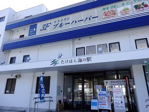 竹原港北崎旅客ターミナル01
