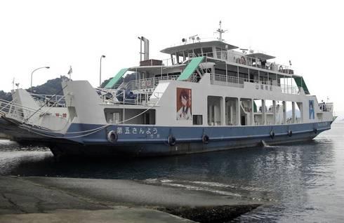 竹原港北崎旅客ターミナル03