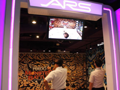 VREX(ヴィレックス)広島八丁堀店 ARプレイルーム