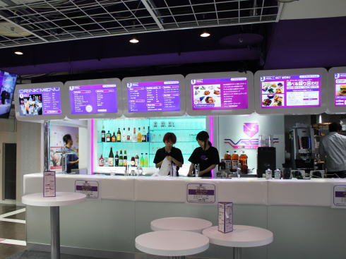VREX(ヴィレックス)広島八丁堀店 バーカウンター