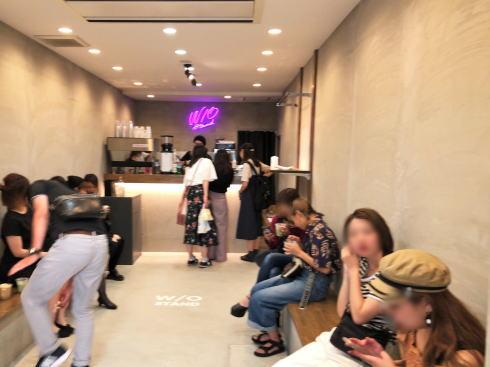 W/O STAND HIROSHIMA 店内の様子2