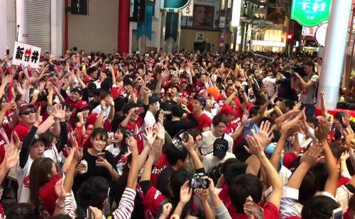 広島カープ 優勝決定の瞬間、歓喜に沸く広島市内の街の様子(2018年)