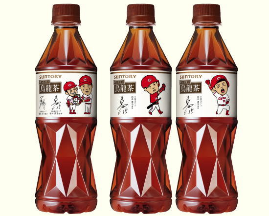 サントリー烏龍茶 新井貴浩選手ありがとうボトル