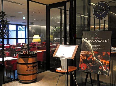 チョコレートデザートブッフェ、広島 ニューヨークカフェにて開催