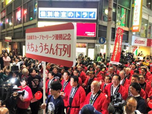 広島で大ちょうちん行列 画像10