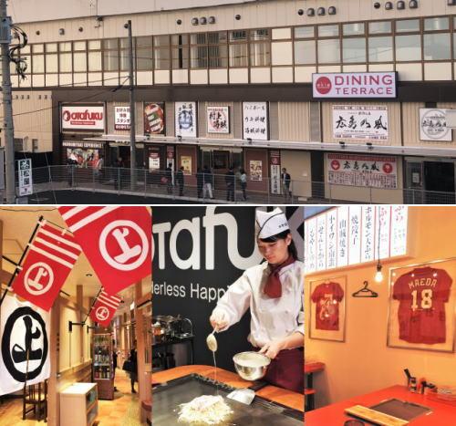 広島駅・エキエダイニングテラスは「濃厚な広島体験」ができるグルメスポット!