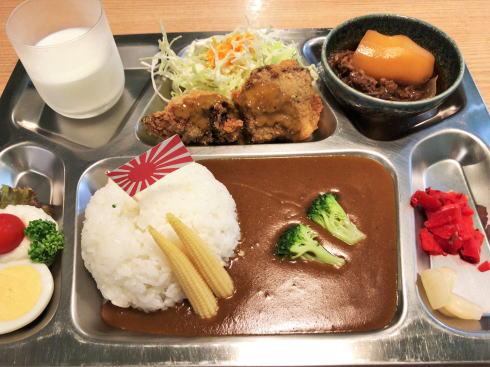 呉ハイカラ食堂 呉海自カレー