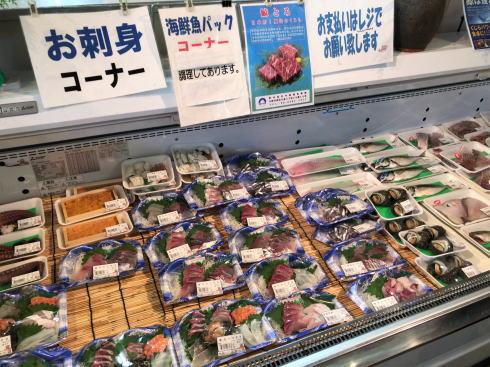 みなとオアシスゆう(山口県岩国市)鮮魚コーナー