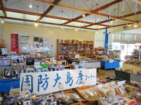 みなとオアシスゆう(山口県岩国市)売店の様子