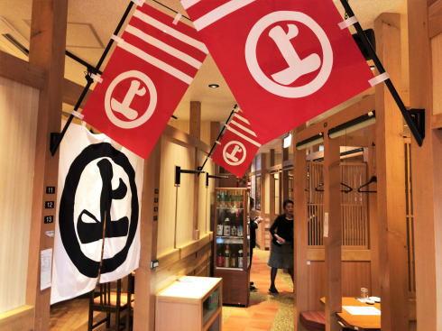 村上海賊、広島駅に瀬戸内の海賊料理食べられる店