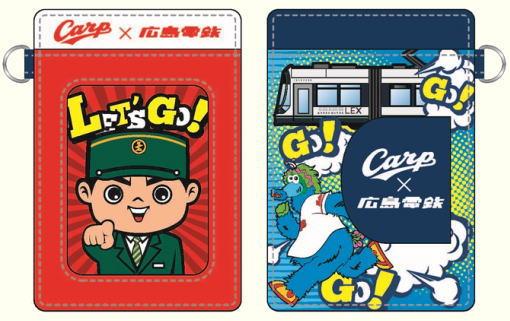 カープ×広電のコラボデザイン、2018パスケースを広島・東京で販売へ
