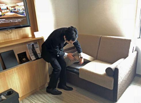 ザ ロイヤルパークホテル広島 エキストラベットで3名利用も可能
