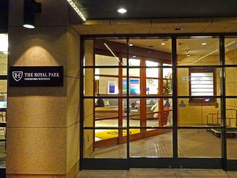 ザ ロイヤルパークホテル広島リバーサイド、夜のエントランスの様子