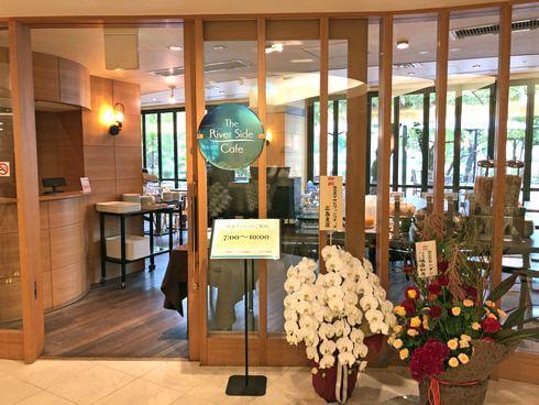 ザ ロイヤルパークホテル広島のレストラン「ザ リバーサイドカフェ」