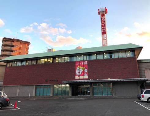 TSS テレビ新広島が新社屋を建設、2020年完成目指し