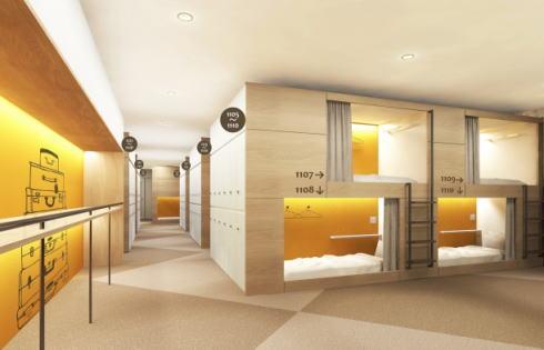 ホテルWeBase(コミュニティホステル)イメージ