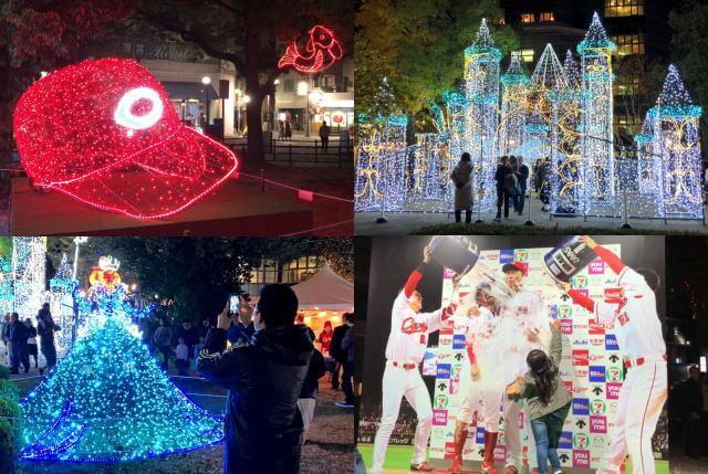 広島平和大通りでイルミネーション、2018年はカープのフォトスポットも