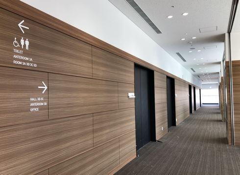 広島テレビ新社屋の2~3Fにもホールや会議室があり
